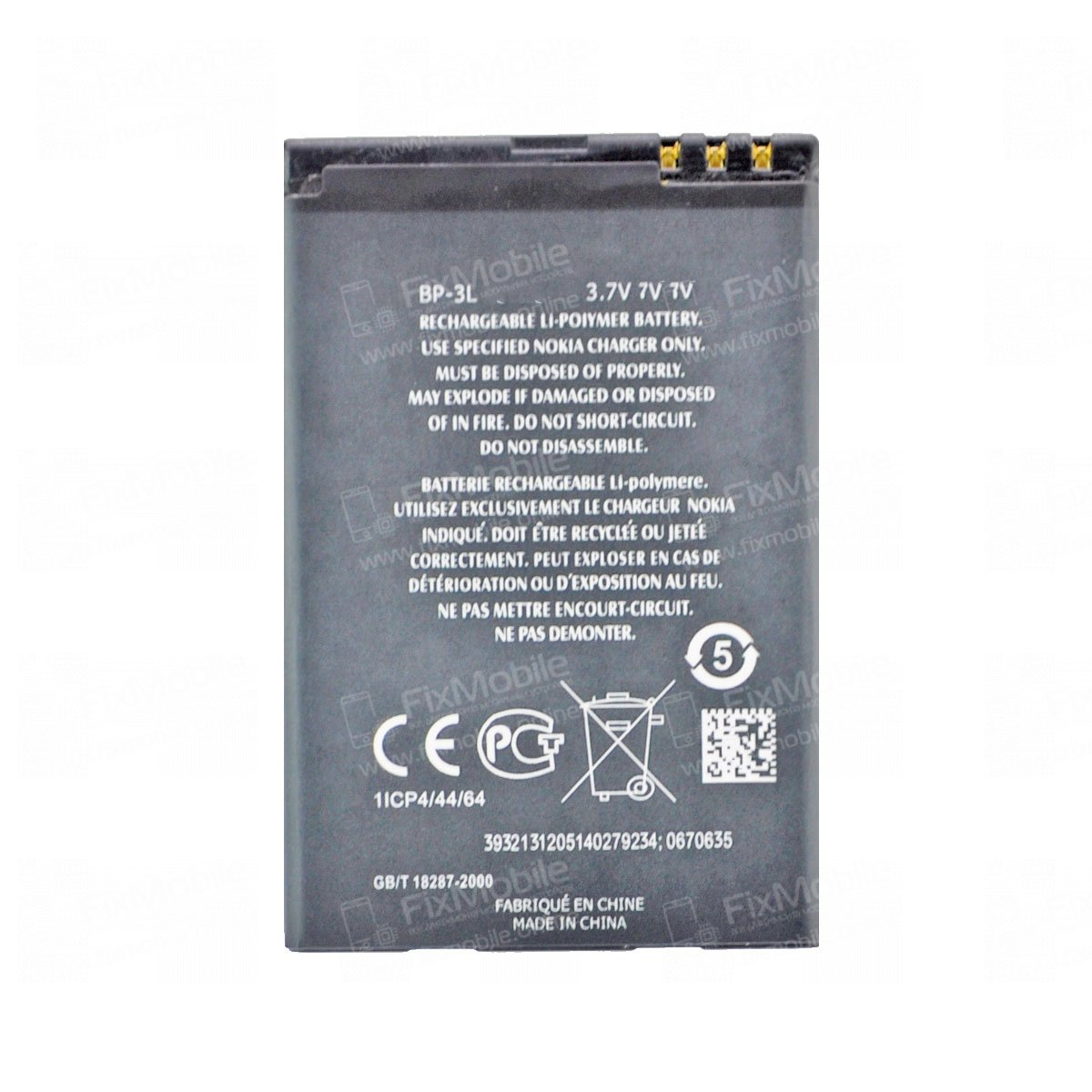 Аккумуляторная батарея для Nokia 303 BP-3L
