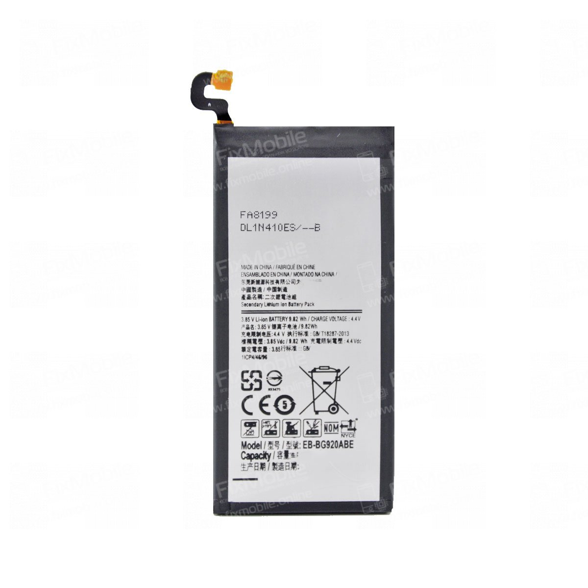 Аккумуляторная батарея для Samsung Galaxy S6 (G920F) EB-BG920ABE