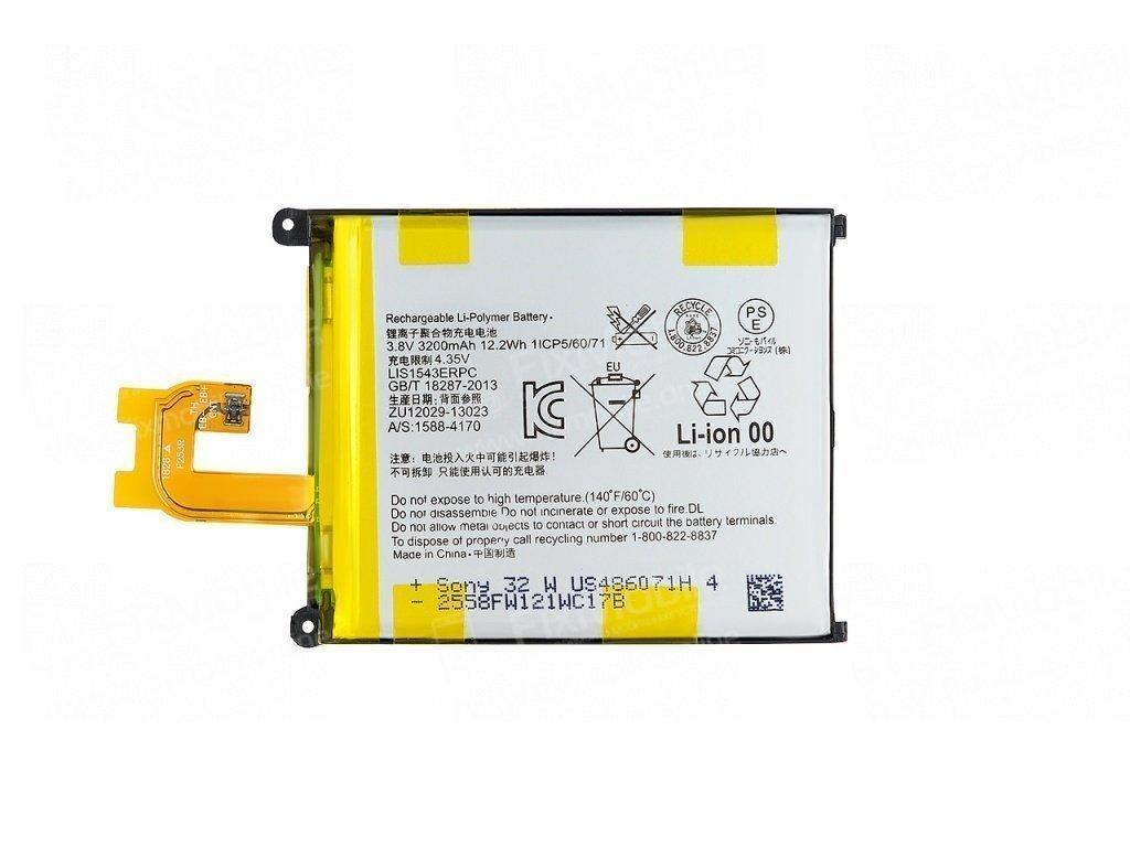 Аккумуляторная батарея для Sony Xperia Z2 (D6503) LIS1543ERPC