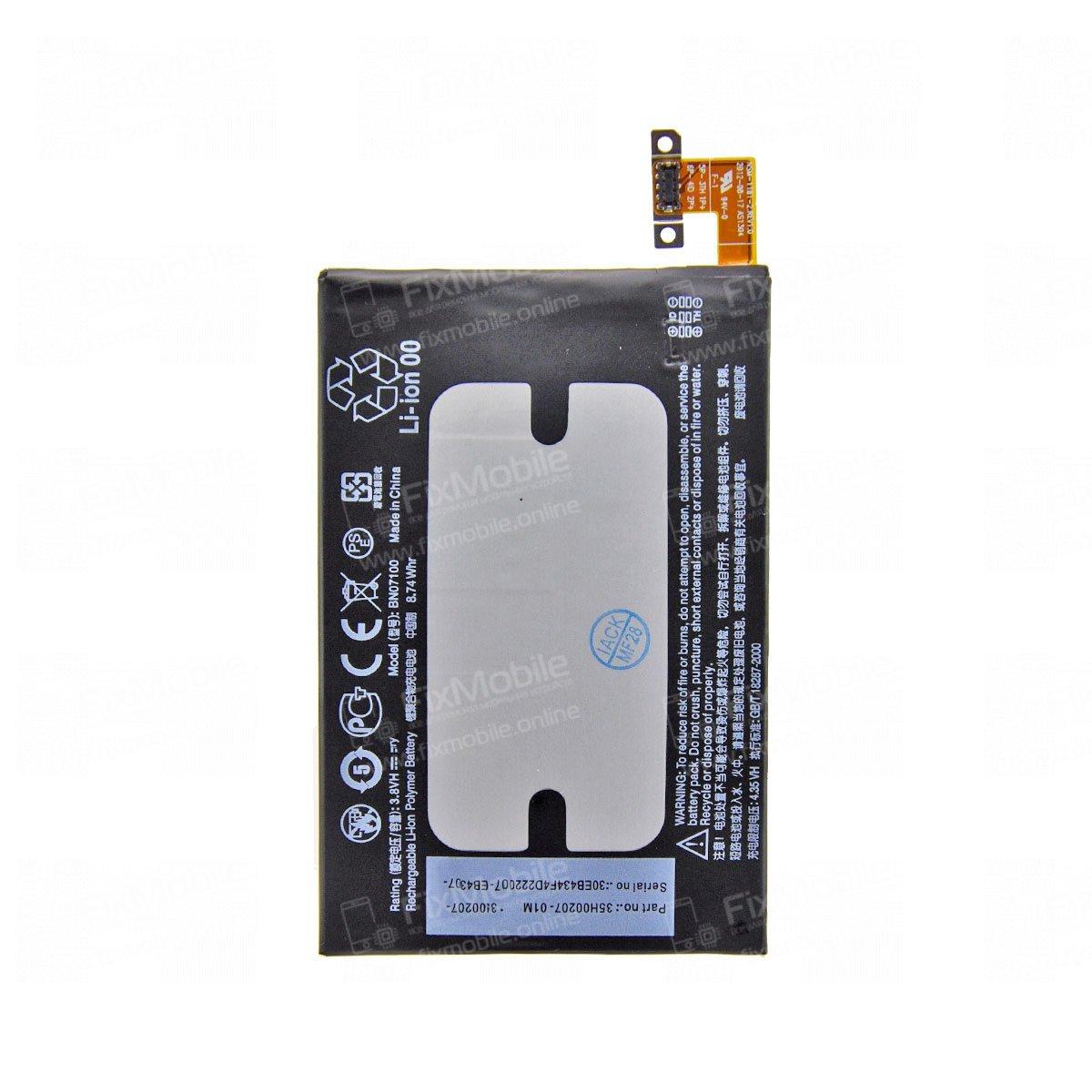 Аккумуляторная батарея для HTC One M7 BN07100