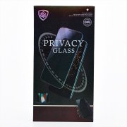 Защитное стекло для Apple iPhone 11 (приват)